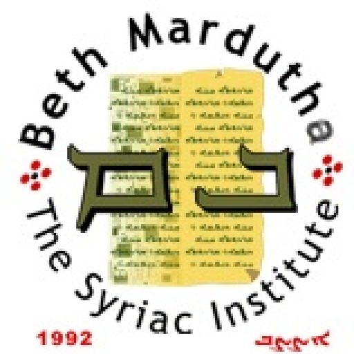 Image result for beth mardutho logo