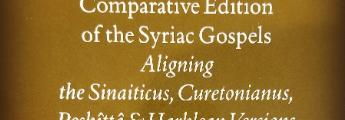 1996: Syriac Gospels